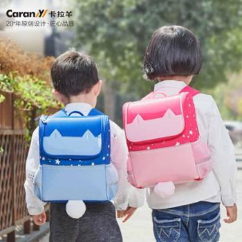 卡拉羊幼儿园书包小童包背包日韩风儿童双肩小书包男女防水书包潮cx6039