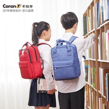 卡拉羊初中生书包女高中生双肩包男高年级学生背包校园学院风CX5944S