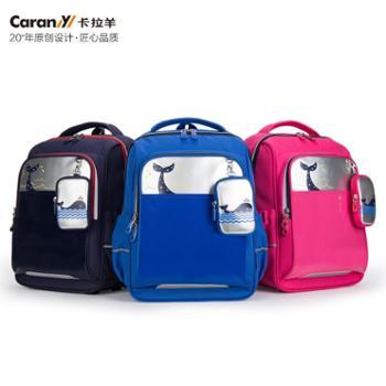 卡拉羊书包女1-4年级小学生男新款儿童减负护脊防泼水双肩包韩版CX2747