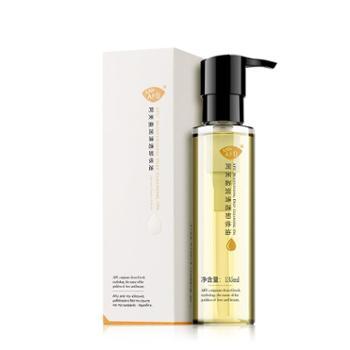 阿芙/AFU 盈润清透卸妆油135ml 清洁毛孔 改善黑头 温和卸妆