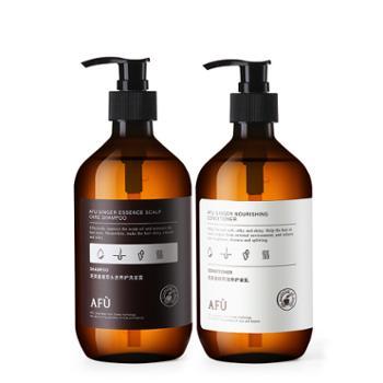阿芙/AFU 姜精萃洗发护发套装(洗发500ml+护发500ml)