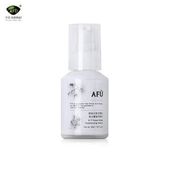 阿芙/AFU 大西洋雪松男士精油护肤乳60ml 补水保湿 控油乳液