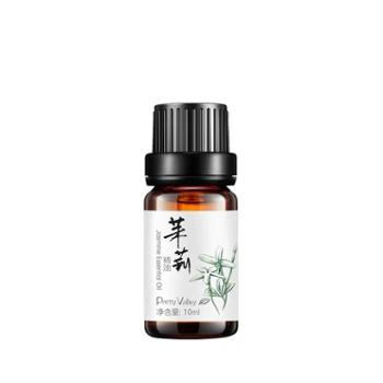 汇美舍/PRETTY VALLEY 茉莉精油10ml