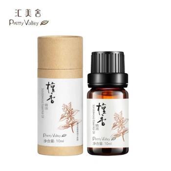 汇美舍/PRETTY VALLEY 檀香精油10ml