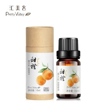 汇美舍/PRETTY VALLEY 意大利甜橙精油10ml