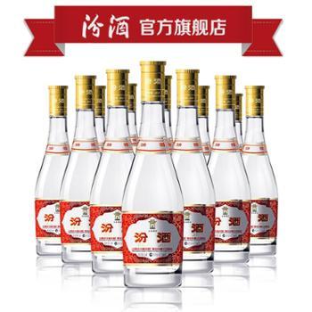 汾酒黄盖汾酒清香型白酒53度475ml*12瓶