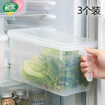 傲家冰箱收纳盒3个抽屉式塑料保鲜盒可叠加带盖水果日式收纳盒储物盒厨房用具
