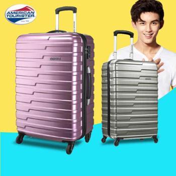 新秀丽旗下美旅拉杆箱行李箱包旅行箱学生万向轮密码箱