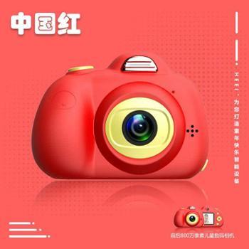 heei儿童数码照相机玩具小单反趣味礼物