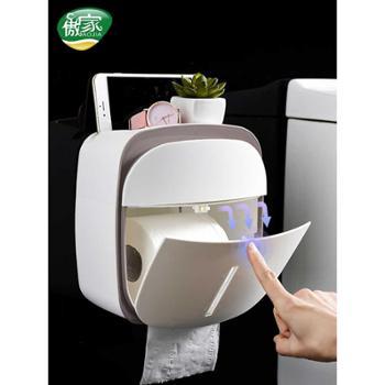 厕所抽纸盒壁挂免打孔防水洗手间多功能纸巾盒