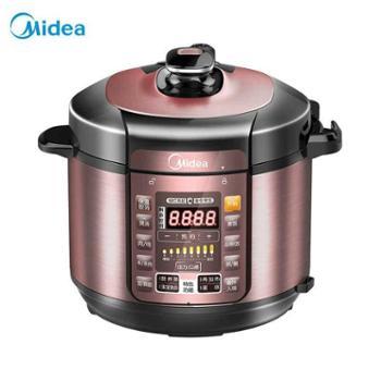 美的智能电压力锅5L大容量家用双胆高压锅厨房用具