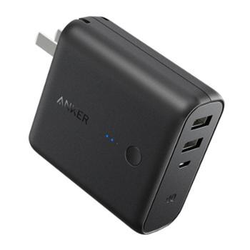 Anker快充充电器充电宝二合一移动电源