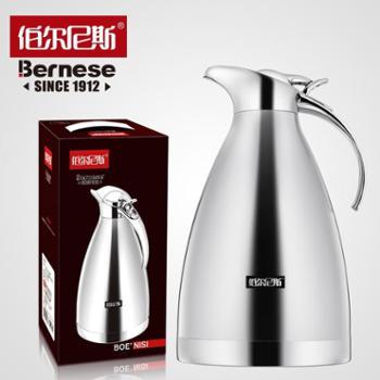 美国伯尔尼斯不锈钢保温壶 家用真空保温瓶暖壶开水瓶热水瓶大容量保温水壶 2.1L BENS-275