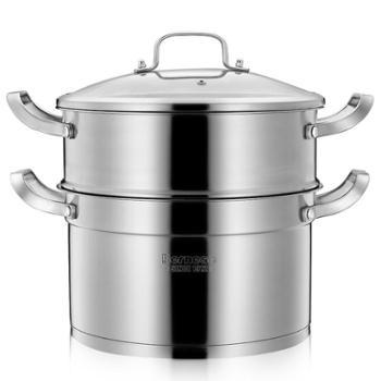伯尔尼斯Bernese 萨斯蒸锅两层加厚蒸笼蒸格汤锅直径28cm煤气电磁炉蒸锅具加厚BENS-225