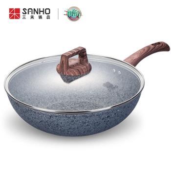 三禾锅具麦饭石炒锅30cm/32cm