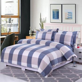 锦华家纺水洗棉被罩单件纯棉单人学生宿舍被罩150210