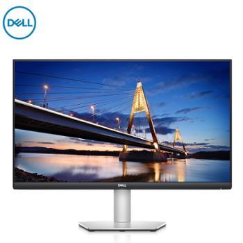 戴尔DELL27英寸2K设计师游戏显示器S2721DS可支持多向调节