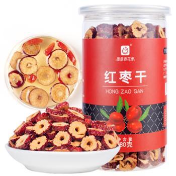 雅丽百花缘 红枣片干吃泡水 180g罐
