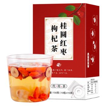 雅丽百花缘桂圆红枣枸杞养生茶盒装150g