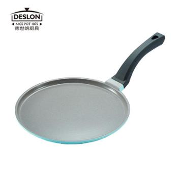 德世朗/DESLON乐享煎饼盘B25CMDFS-J920B