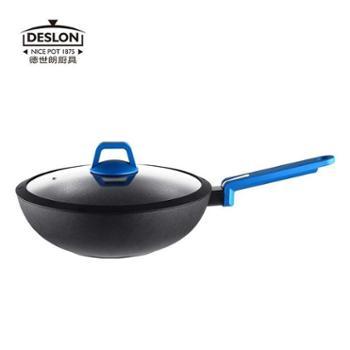 德世朗/DESLON蓝鲨中式不粘炒锅DFS-C116
