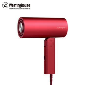 西屋/Westinghouse网红款负离子便携式电吹风H3