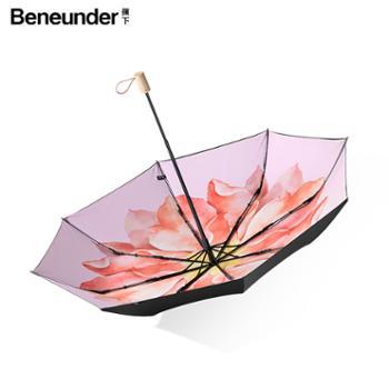 蕉下BENEUNDER双层小黑伞防晒防紫外线三折伞-大花B系列