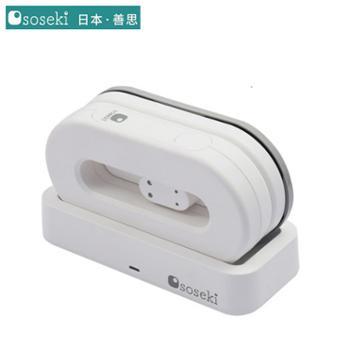 善思Soseki 无线便携式迷你电熨斗 SOE01-E 干湿两用 充电折叠