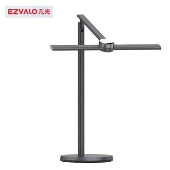 EZVALO·几光智能护眼无蓝光触控调光台灯LETD01