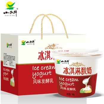 小西牛青海冰淇淋酸奶口味酸奶140g*12