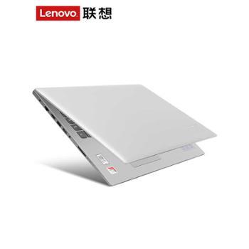 Lenovo/联想IdeaPad330商务办公15.6英寸轻薄便携学生手提超薄本游戏本非小新潮7000笔记本