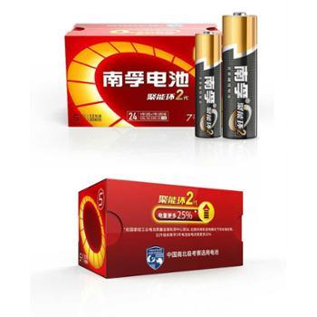 南孚电池碱性电池5号、7号和纽扣电池组合套装