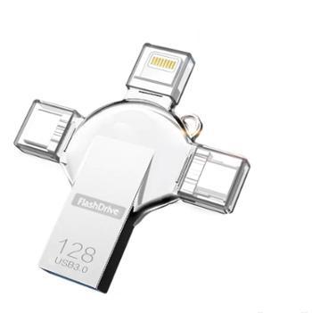 GEVSYU256G苹果手机u盘128G电脑两用安卓双头iPhone外接micro适用华为小米内存扩容器ipad64g高速USB3.0外置优盘