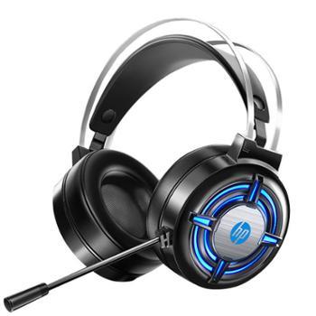 惠普/HP电脑耳机带麦降噪听声辨位电竞游戏专用耳麦H120
