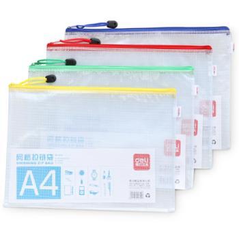得力(deli)5654PVC/A4网格文件袋拉链袋透明防水塑料文件袋考试资料袋单个装颜色随机