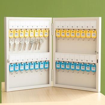 得力(deli) 金属钥匙柜钥匙箱壁挂式汽车钥匙管理箱子锁匙收纳盒 加厚款32位两排 9322
