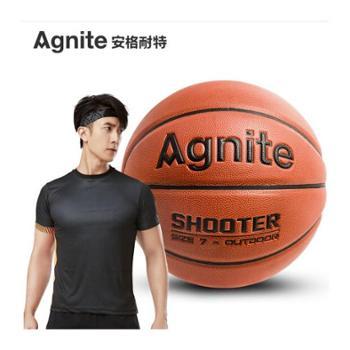 安格耐特(Agnite)F1105A7号标准PVC防滑比赛训练篮球室内外通用