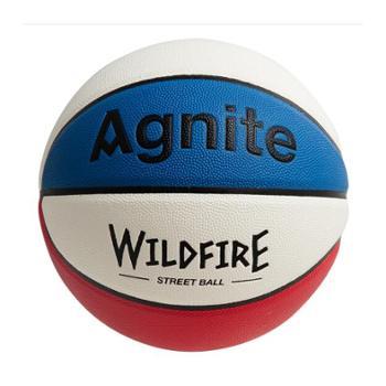 安格耐特(Agnite)F11137号标准街头花式PU篮球三色防滑室内外训练比赛
