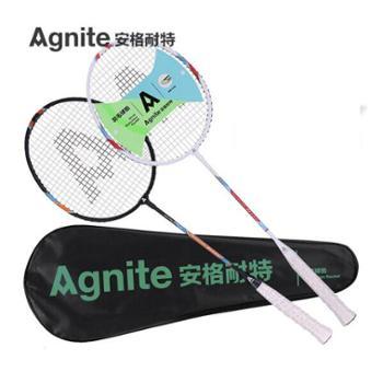 【得力旗下】安格耐特(Agnite) 羽毛球拍双拍2支初学进攻耐用型儿童学生单拍耐打 F2118黑白2支装