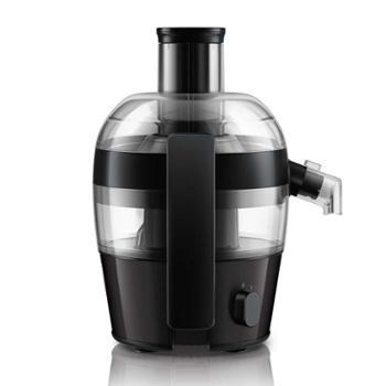Philips/飞利浦HR1832家用小型电动榨汁机全自动多功能果蔬机