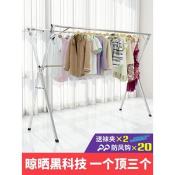 豪美佳不锈钢简易晾衣架落地折叠室内家用凉挂衣架晒被子伸缩晾衣杆阳台