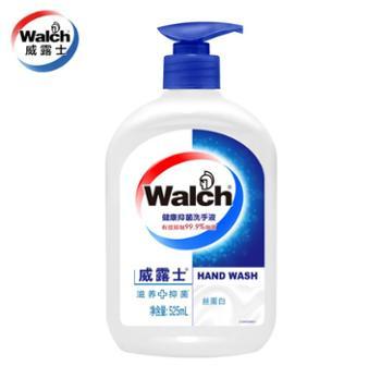 威露士洗手液525ml清香抑菌消毒洗手液