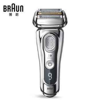 博朗/Braun剃须刀9系9390CC