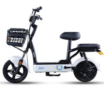 新日小喇叭锂电池电动自行车