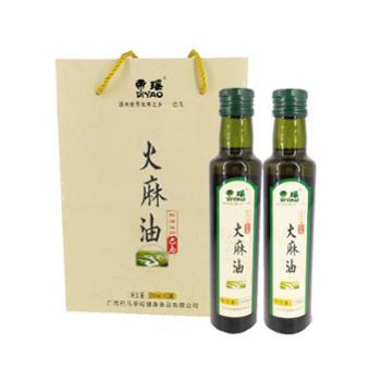 帝瑶 火麻食用油 250ml*2