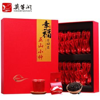 莫等闲 幸福茶礼武夷山正山小种红茶茶叶半斤礼盒装 独立单泡配提袋