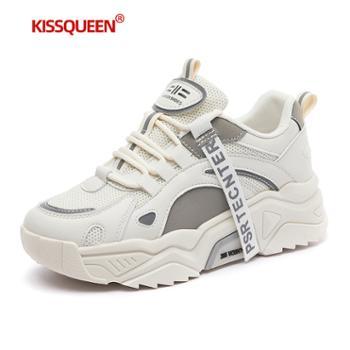 自由绽放KISSQUEEN女休闲运动鞋小白鞋圆头透气微增高女鞋K09