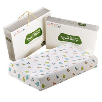 RoyalDiary泰国天然乳胶儿童记忆枕R8