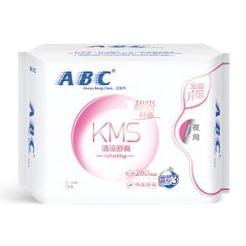 ABC纤薄棉柔表层夜用卫生巾280mm8片装