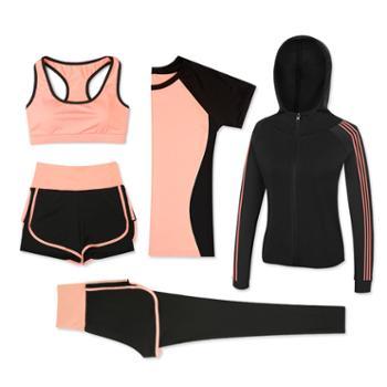 瑜伽服女户外运动套装健身服